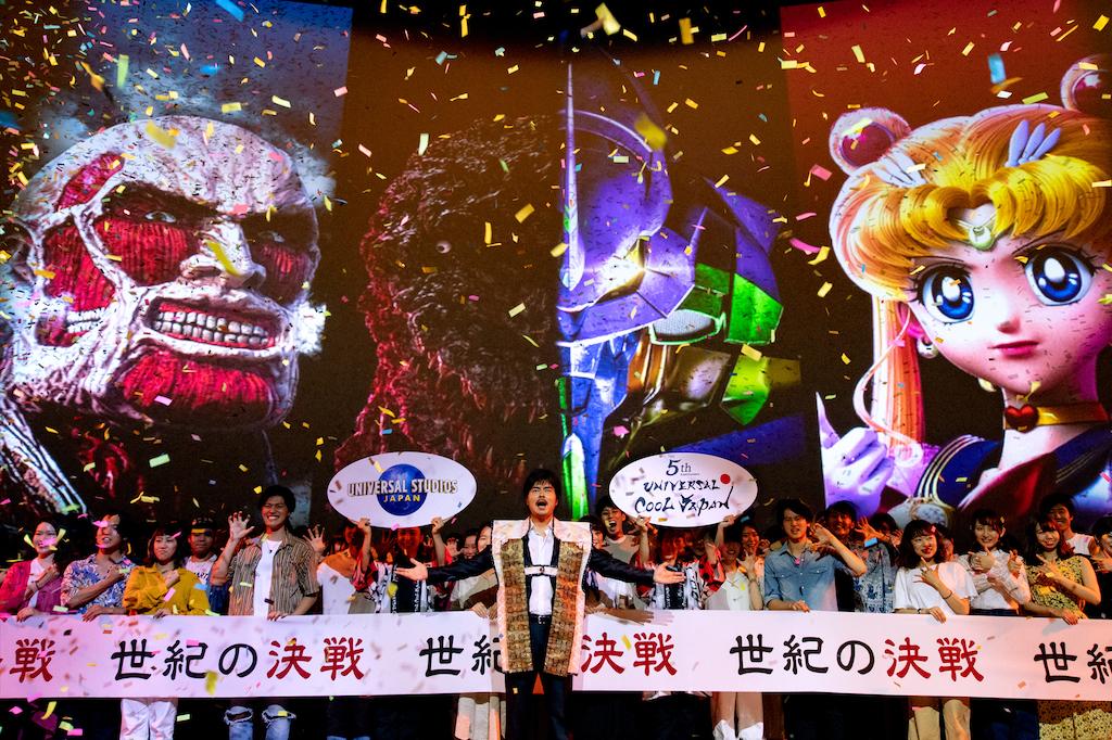 ユニバーサル・スタジオ・ジャパン™ ユニバーサル・クール・ジャパン2019