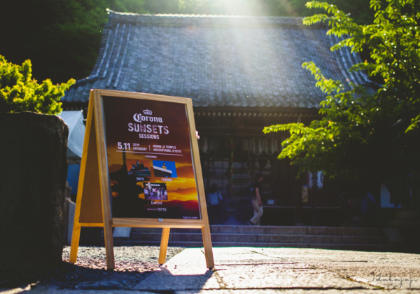 CORONA SUNSETS SESSIONS KYOTO