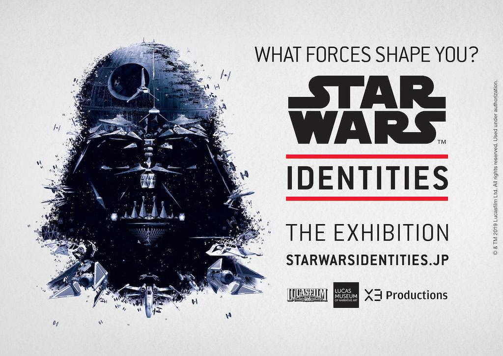 展覧会『STAR WARS™ Identities: The Exhibition』(スター・ウォーズ™ アイデンティティーズ:ザ・エキシビション)