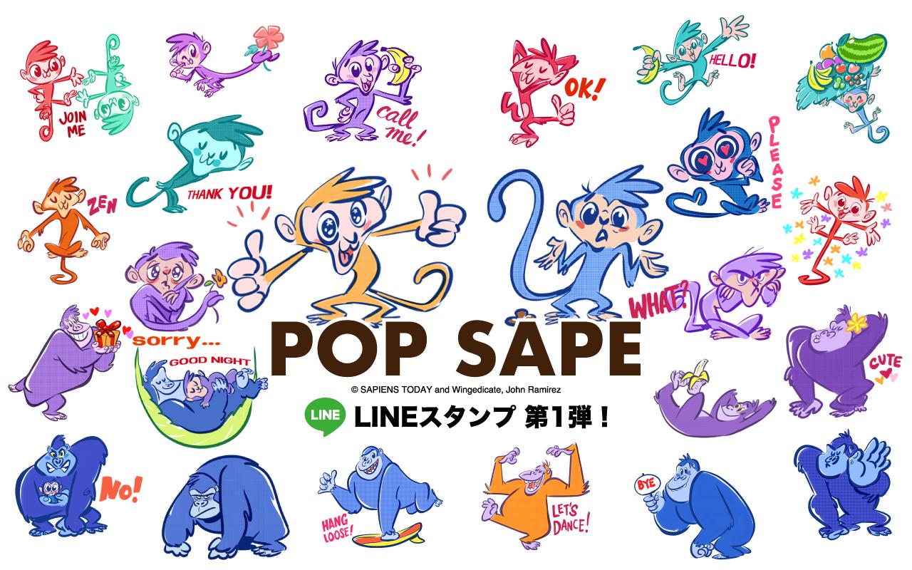 SAPIENS TODAY|サピエンストゥデイ 公式LINEスタンプ