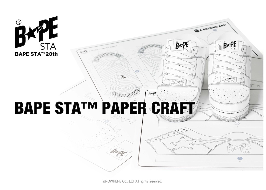 BAPE® PAPER CRAFT
