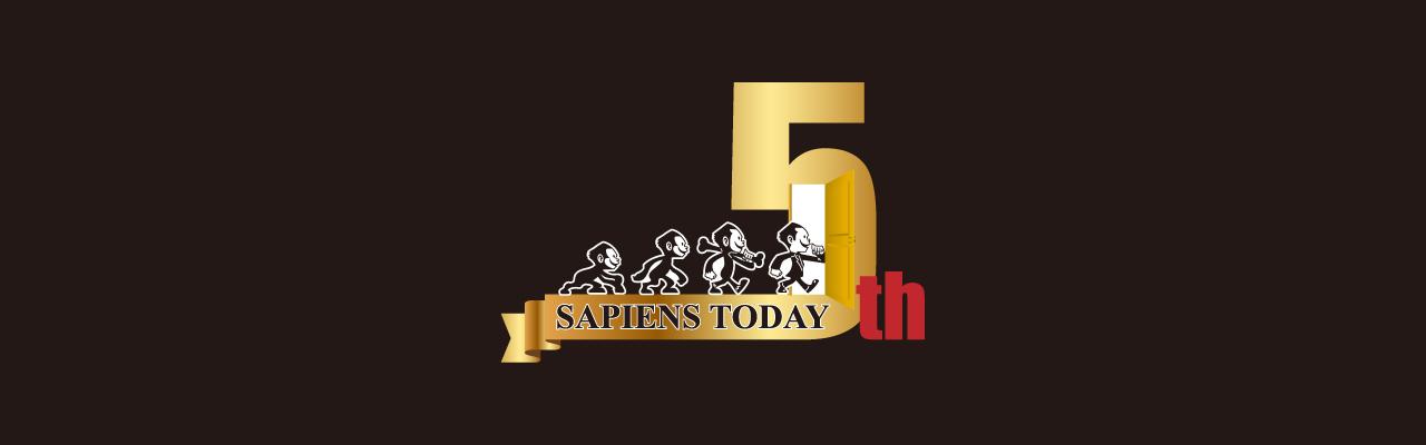 SAPIENS TODAY|サピエンストゥデイ