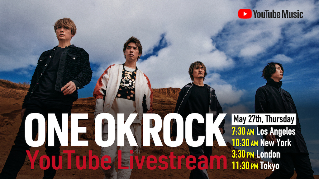 ONE OK ROCK ワンオクロック