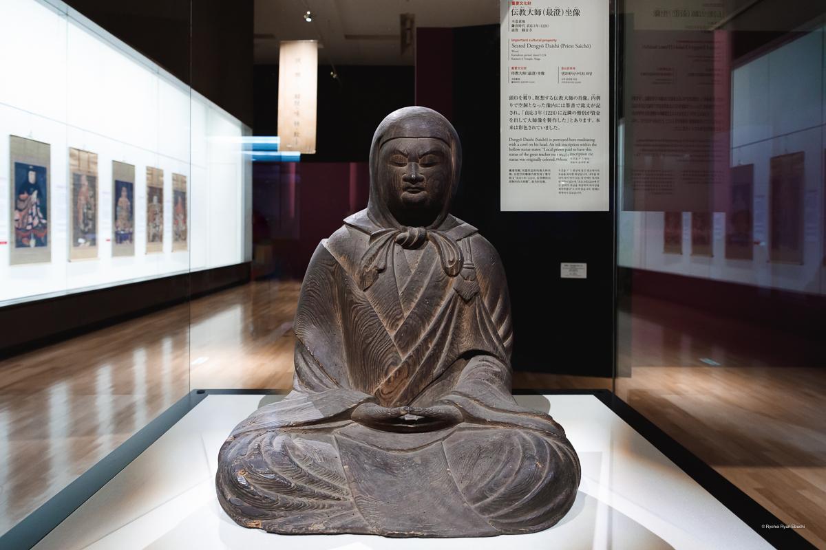 伝教大師1200年大遠忌記念 特別展『最澄と天台宗のすべて』